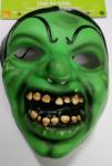 Maska karnevalová - Čarodějka zlá