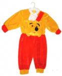 Medvídek - dětský kostým
