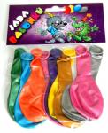 Nafukovací balónky - barevné metalízové - sada 10 ks (mix barev)