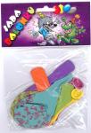 Nafukovací balónky - barevné s potiskem motýlů 6 ks