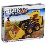 Mega bloks Construction Loader