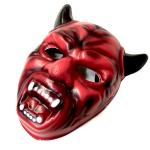 Maska karnevalová - Čert 3D