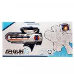 Samopal AR-Gun herní pistole s Bluetooth
