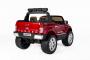 elektricke-auto-ford-ranger-widtrak-4x4-vinova-metaliza-4.jpg