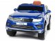 elektricke-auto-volkswagen-touareg-modrý-2.jpg