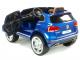 elektricke-auto-volkswagen-touareg-modrý-7.jpg