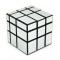 rubikova-kostka-mirror-cube-stribrna.jpg