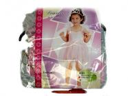 Princezna růžová - dětský kostým