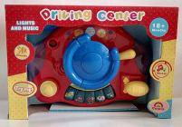 Hrající volant s řadící pákou a piánem