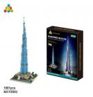 Diamond Blocks Burj-Khalifa věž