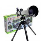 Dětský teleskop se stativem