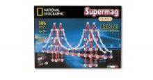 Supermag Adventure Bridge