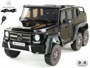 Elektrické auto džíp Mercedes G63 AMG s 2,4G, 4x4, černá metalíza, 6 kol