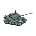 Tank King Tiger RC mini