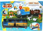 Vláčkodráha Orbit Train, 36 dílů