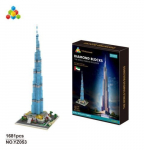 Diamond Blocks Burj-Khalifa věž