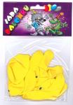 Nafukovací balónky - žluté s potiskem Smile 9 ks