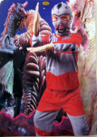 Ultraman - dětský kostým