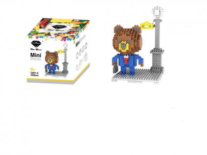 gem-mini-blocks-g801-6.jpg
