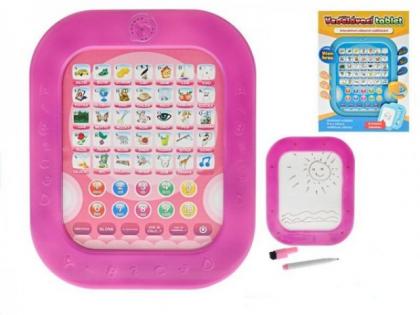 vzdelavaci-tablet.jpg