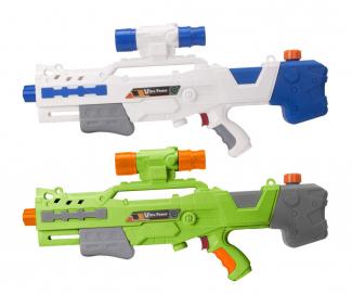 vodni-pistole-60cm.jpg