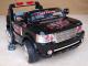 elektricke-auto dzip-rover--dvoumistny-cerny-1.jpg