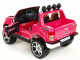 elektricke-auto-ford-ranger-lux-ruzovy-7.jpg