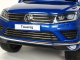 elektricke-auto-volkswagen-touareg-modrý-3.jpg