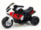 elektricka-motorka-trike-bmw-s1000rr-cervena-2.jpg