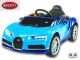 Bugatti_Chiron_modry_-_3.jpg
