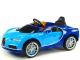 Bugatti_Chiron_modry_-_7.jpg